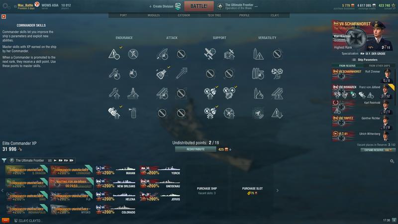 World of Warships Screenshot 2018.12.29 - 17.30.48.25.png