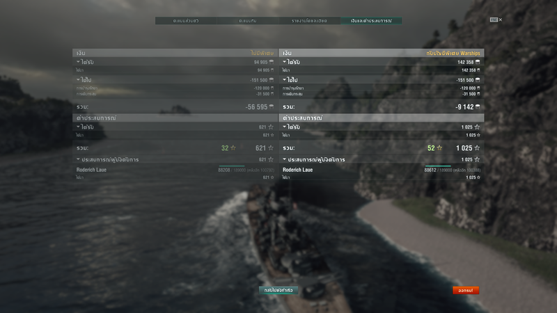 World of Warships Screenshot 2018.12.28 - 09.22.11.67.png