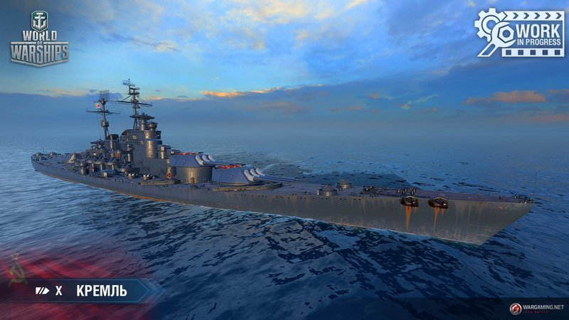 WG_WOWS_SPB_Screenshots_Supertest_0_8_1_Kreml_1920x1080.jpg