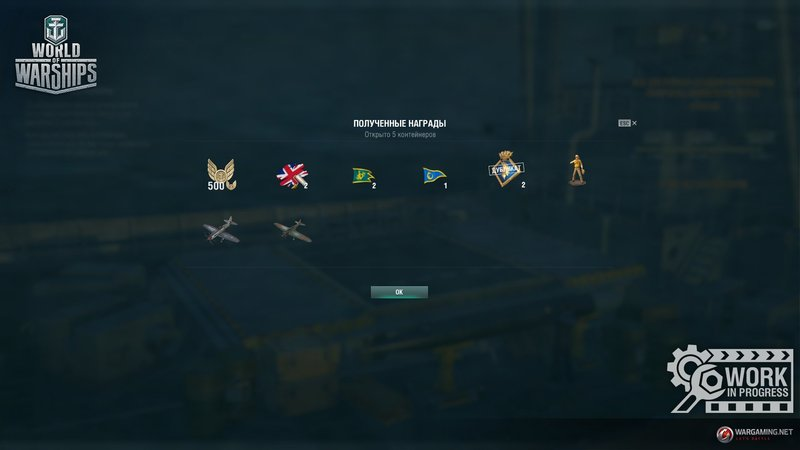 WG_WOWS_SPB_Screenshots_Supertest_Lootboxes_8_1920x1080.jpg