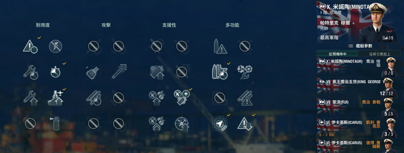World of Warships Screenshot 2019.03.19 - 22.35.16.jpg