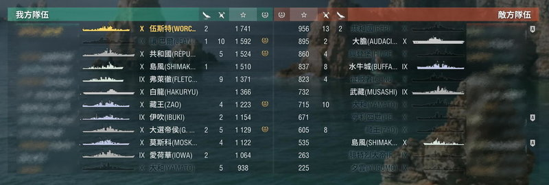 World_of_warships Screenshot 2019.05.12 - 17.19.21.jpg