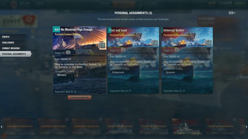 1146186642_WorldofWarships.thumb.jpg.c0eded5be226d1fe96eaf69ee1d97a20.jpg