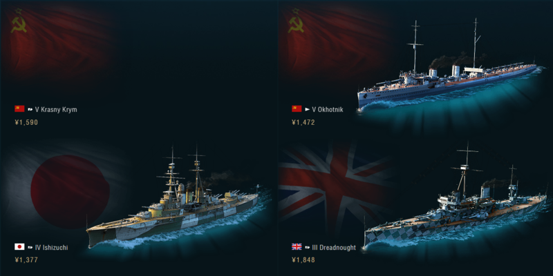 screenshot-asia.wargaming.net-2019-06-16-11-39-50.thumb.png.217a83f20bf9e47cd82039301b8ab4c8.png