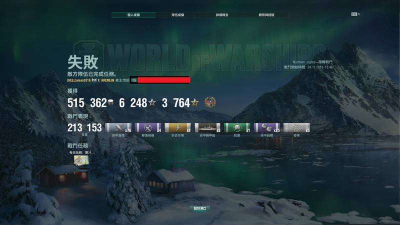 World of Warships Screenshot 2019.11.24 - 16.06.59.29.png