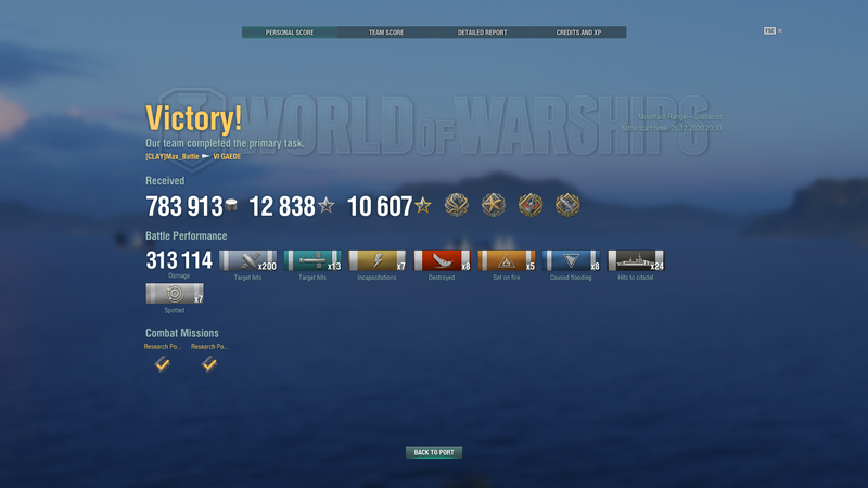 World of Warships Screenshot 2020.12.26 - 20.46.19.32.png